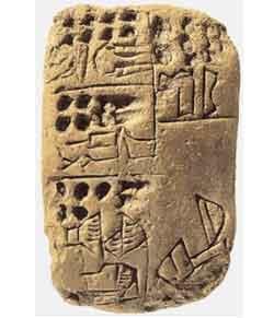 The Mesopotamian cuneiform tablet that references Tapputi Belatekallim.